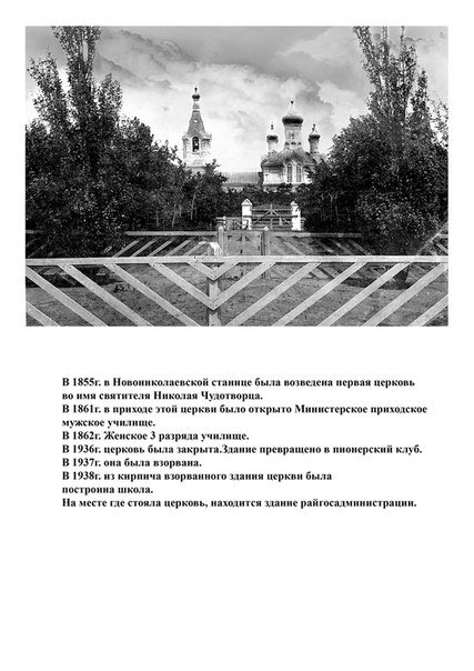 В Новоазовске неоднозначно отнеслись к открытию памятника Ленина после реставрации(Фотофакт) (фото) - фото 1