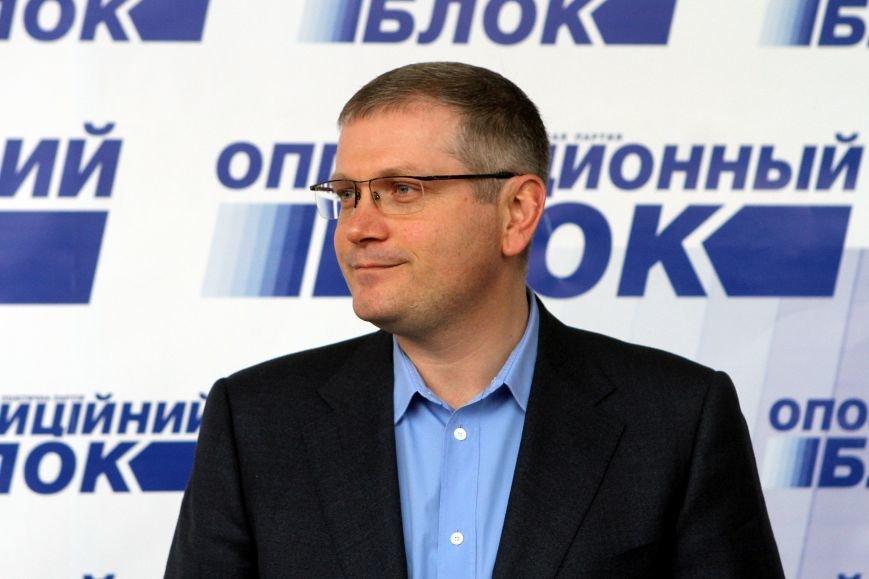 031_vilkuldnepr_foto_pavel_datskovsky