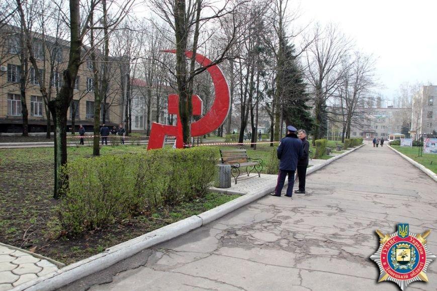 Красноармейск взрыв устройство 16.04 4