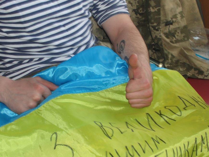 Дети мариупольских патриотов привезли из Львова паски (ФОТО) (фото) - фото 1