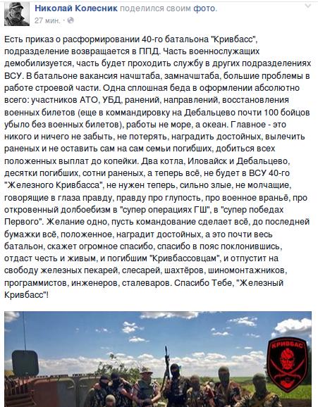 Screenshot - 16.04.2015 - 14:28:16