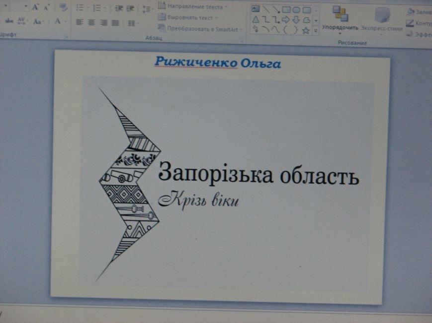 В Запорожской области туристический бренд края поможет выбрать общественность (фото) - фото 3