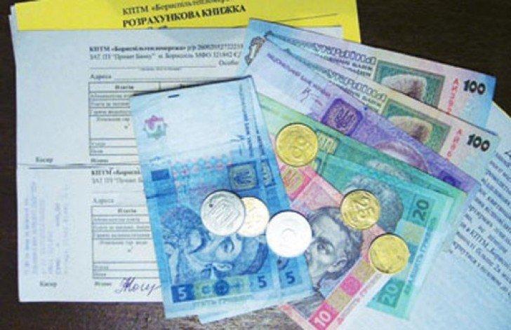 Домогосподарства на Рівненщині отримали бланки для оформлення субсидій (фото) - фото 1