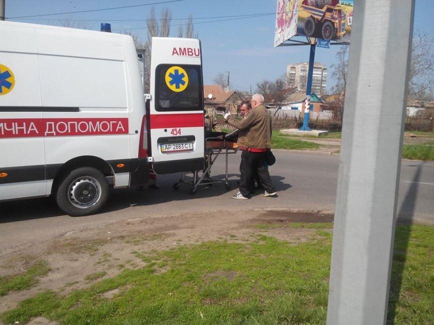 Бердянский Правый сектор спас дедушку, фото-1