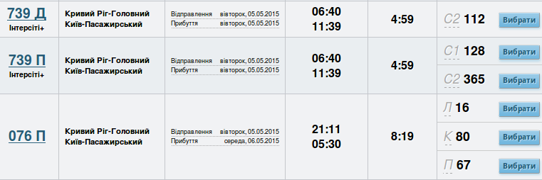 Screenshot - 17.04.2015 - 09:42:02