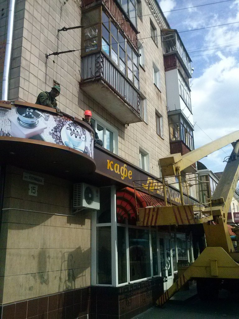 Плитка с дома в центре Чернигова сыпалась на прохожих (фото) - фото 1