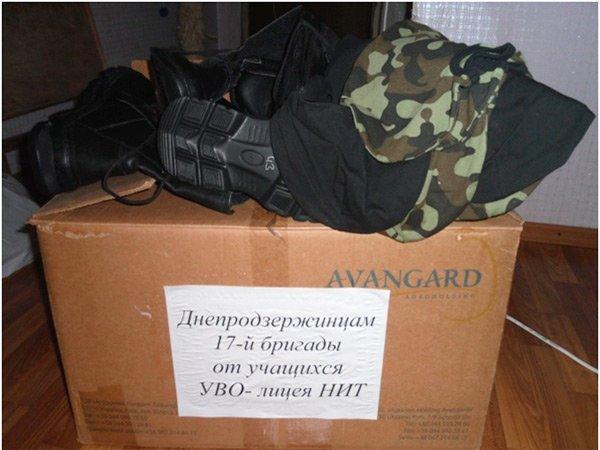 Как учащиеся днепродзержинского УВО-лицея НИТ помогают украинским бойцам (фото) - фото 1