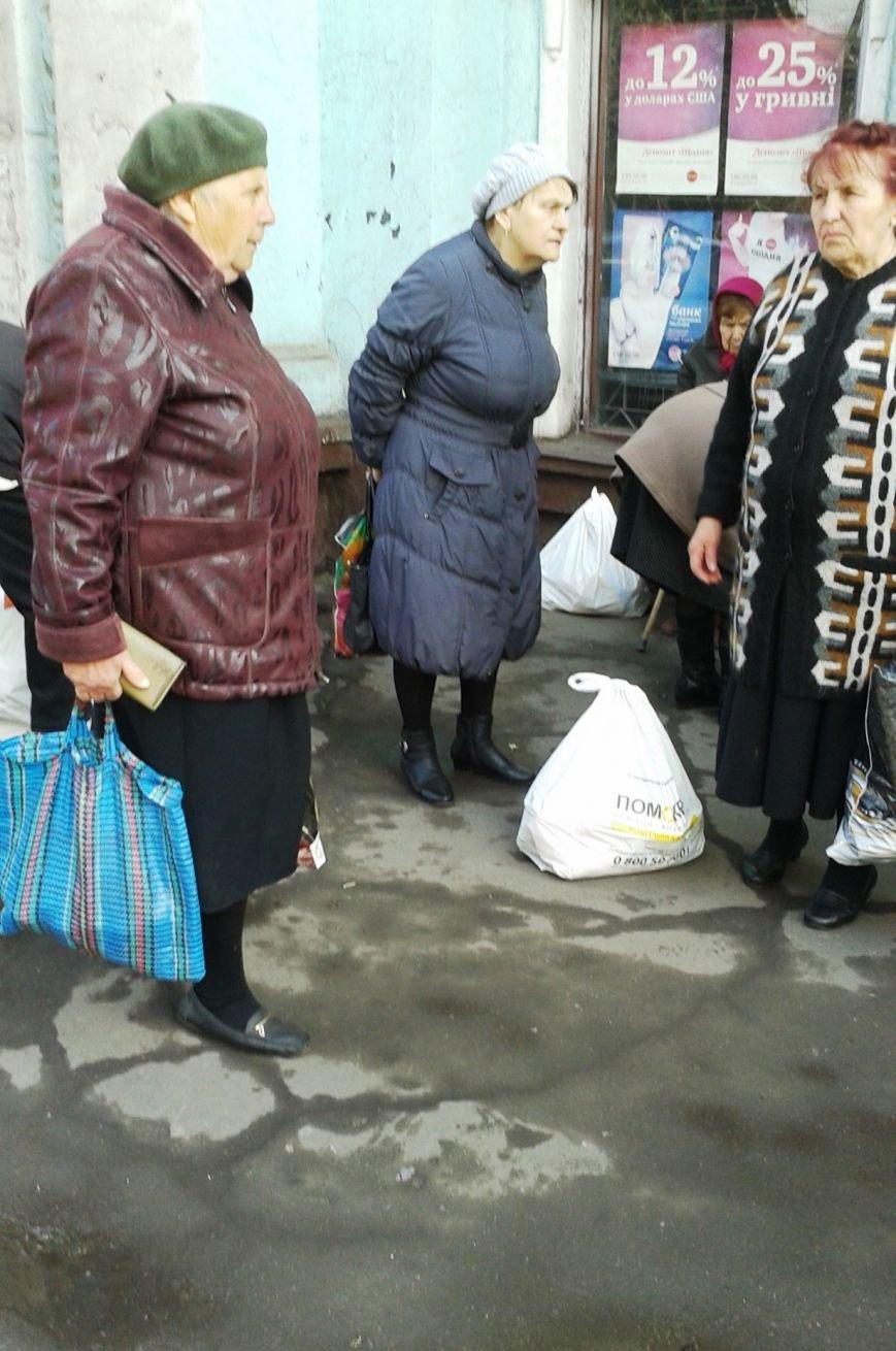 Енакиевские бабушки: передайте спасибо Ринату Леонидовичу!, фото-3