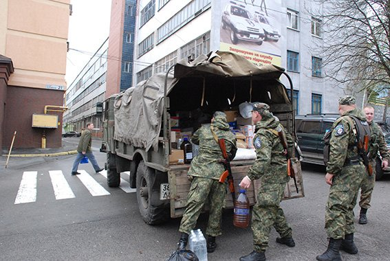 Милиционеры Днепропетровщины отправились в зону АТО (фото) - фото 1