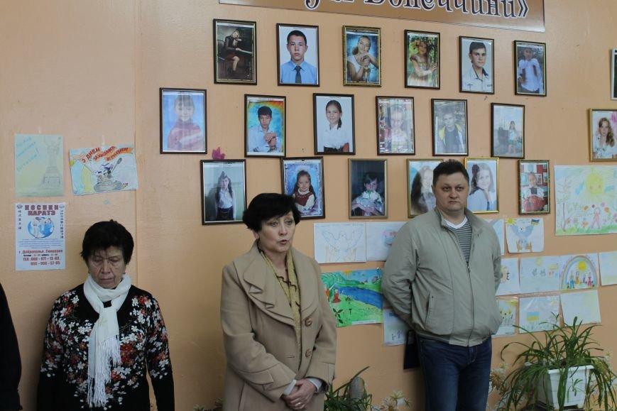 День гражданской защиты в Анновской ООШ I—III ст., фото-4
