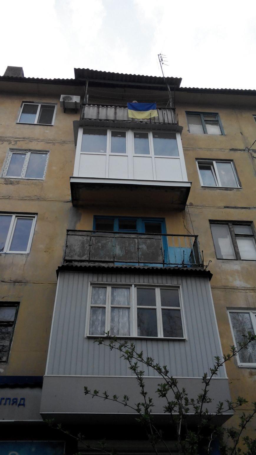 В Краматорске проходит шествие в поддержку Украины:ФОТОРЕПОРТАЖ (ОБНОВЛЯЕТСЯ) (фото) - фото 9