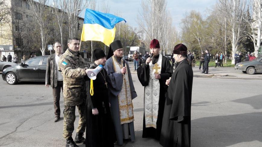 В Краматорске проходит шествие в поддержку Украины:ФОТОРЕПОРТАЖ (ОБНОВЛЯЕТСЯ) (фото) - фото 7