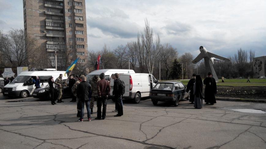 В Краматорске в 17.00 начнется шествие в поддержку Украины (ОБНОВЛЯЕТСЯ) (фото) - фото 1