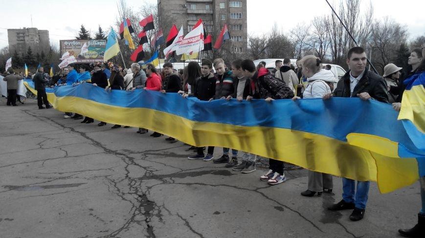 В Краматорске в 17.00 начнется шествие в поддержку Украины:ФОТОРЕПОРТАЖ (ОБНОВЛЯЕТСЯ) (фото) - фото 2