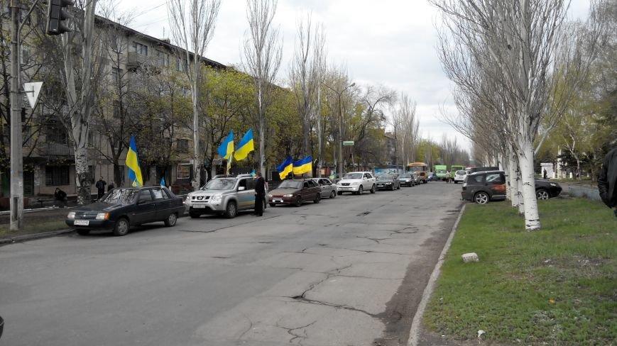 В Краматорске проходит шествие в поддержку Украины:ФОТОРЕПОРТАЖ (ОБНОВЛЯЕТСЯ) (фото) - фото 5