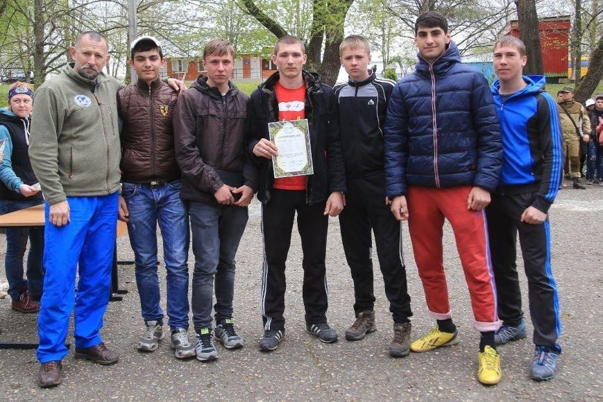 Наш район примет участие в туриаде «Звезда Кубани» (фото) - фото 1