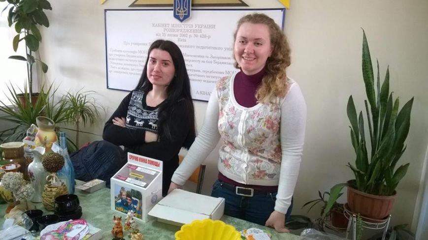 Благотворительная ярмарка прошла в Бердянске, фото-1