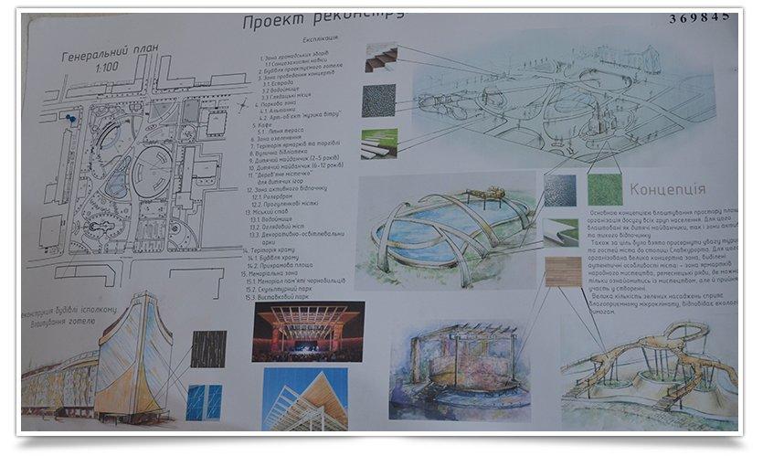 В Славянске реконструкция площади была показана глазами детей (фото) - фото 5