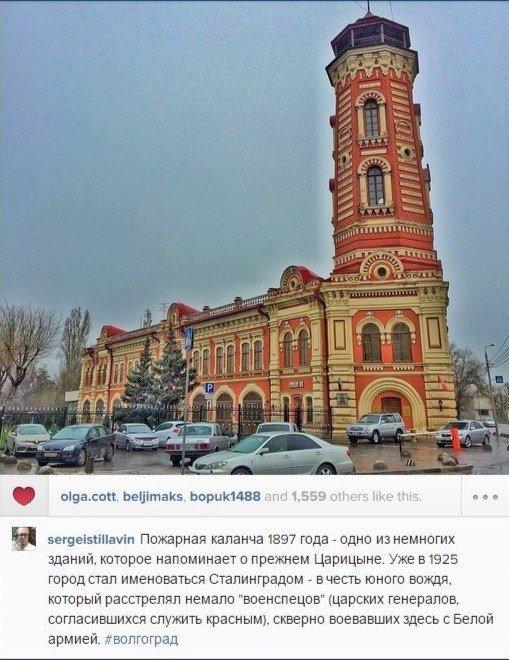 Волгоград посетил известный теле- и радиоведущий Сергей Стиллавин (фото) - фото 1