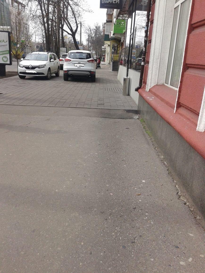Полтава - город, где любой тротуар может стать парковкой (фото) - фото 3