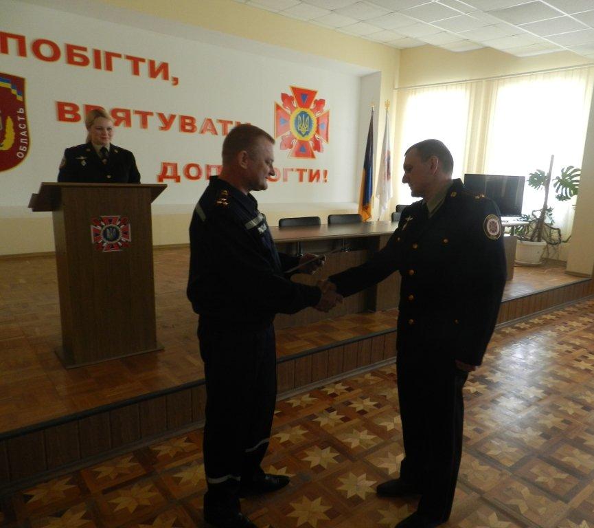 В ГУ ДСНС Херсонской области состоялись торжества по случаю Дня пожарной охраны (фото) - фото 2