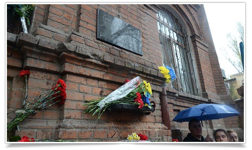 В Славянске открыли доску памяти Владимира Рыбака (видео) (фото) - фото 7