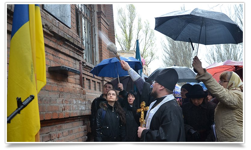 В Славянске открыли доску памяти Владимира Рыбака (видео) (фото) - фото 5