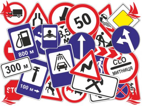 Нові тарифи для порушників правил дорожнього руху, фото-1