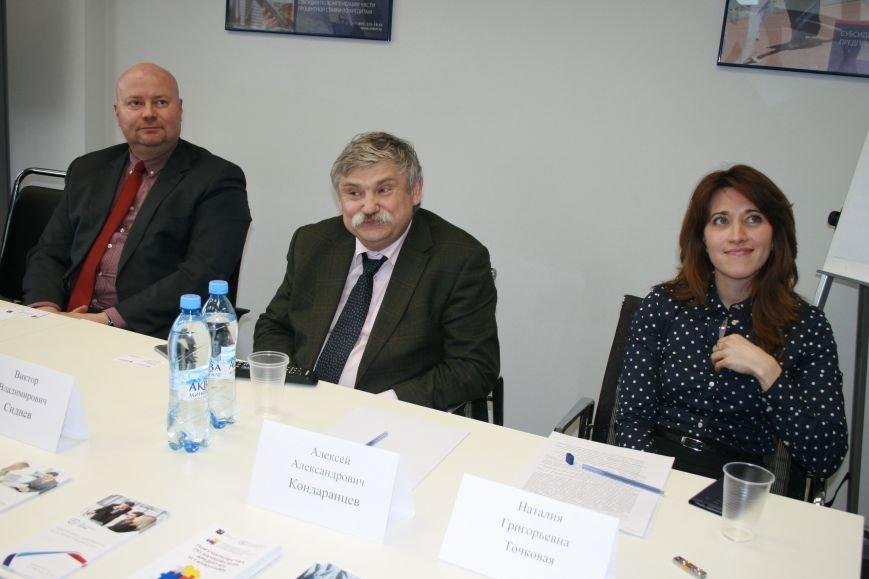 В Троицке прошла конференция на тему: «Программы развития и поддержки предпринимателей в ТиНАО» (ФОТО), фото-7