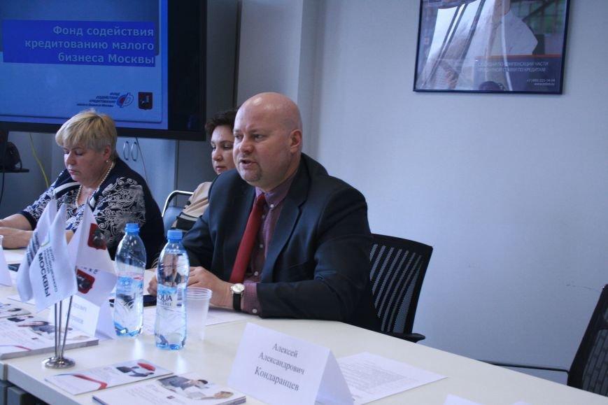 В Троицке прошла конференция на тему: «Программы развития и поддержки предпринимателей в ТиНАО» (ФОТО), фото-2