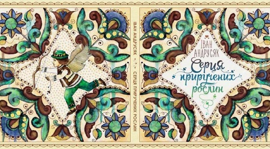 В Краматорске подвели итоги конкурса «Зимние чтения -2015», фото-4