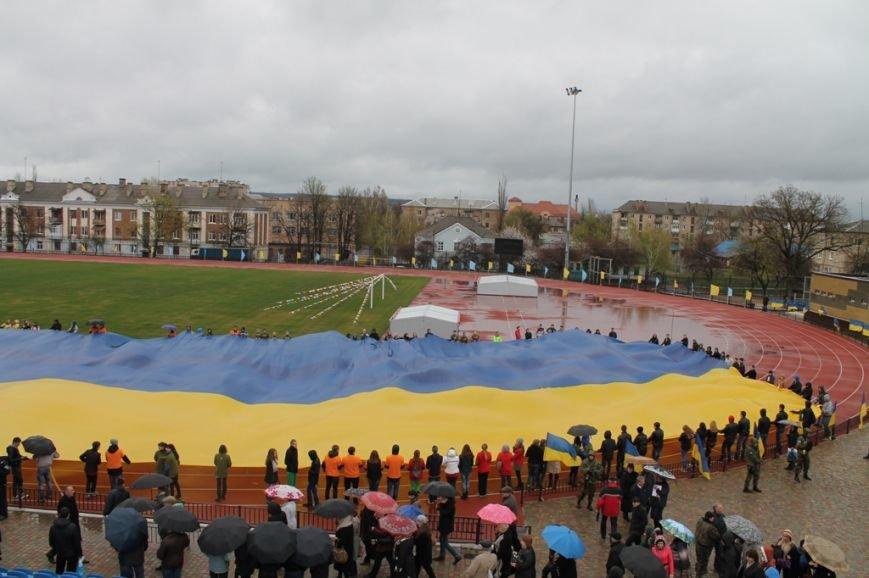 Патриотическая акция в Артемовске и концерт украинских рок-групп собрали стадион, фото-4