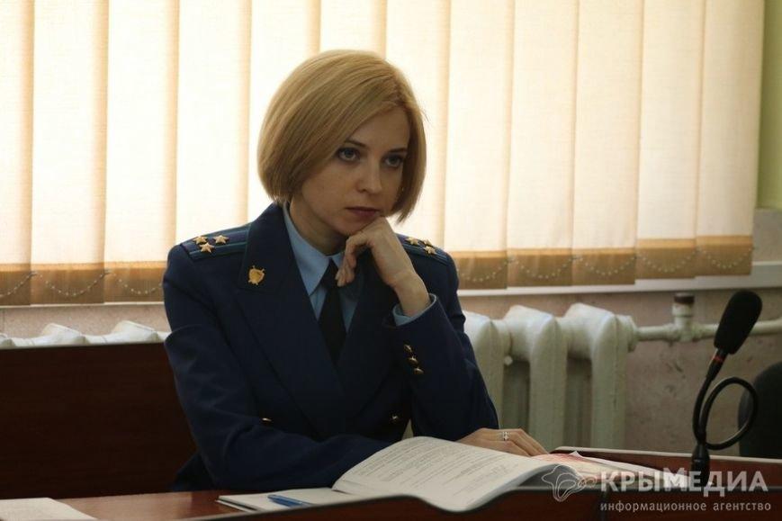 Сегодня в Симферополе проходит заседание суда по делу о посягательстве на жизнь сотрудника «Беркута» (ФОТО) (фото) - фото 4