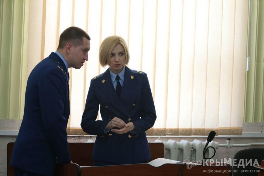 Сегодня в Симферополе проходит заседание суда по делу о посягательстве на жизнь сотрудника «Беркута» (ФОТО) (фото) - фото 3
