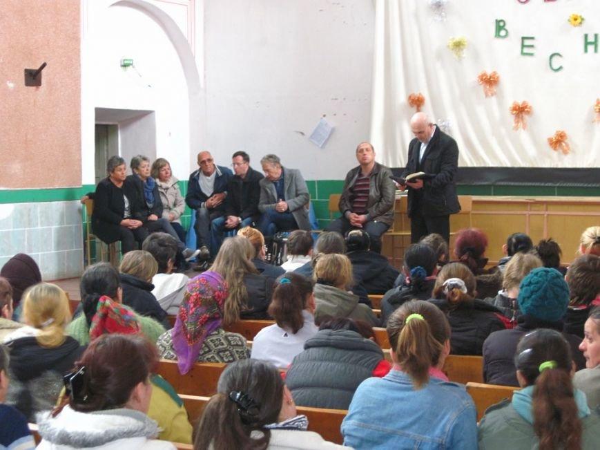 Галицьку виправну колонію відвідали місіонери з Норвегії (ФОТО) (фото) - фото 1