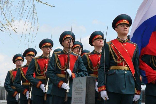 На мемориальном кладбище в Волгограде установлен памятник вологжанам, защищавшим Сталинград (фото) - фото 1