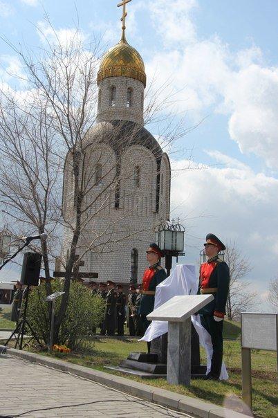 На мемориальном кладбище в Волгограде установлен памятник вологжанам, защищавшим Сталинград (фото) - фото 2