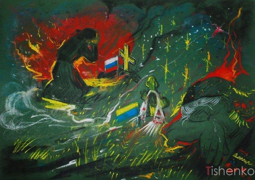 Художница из Луганской области рисует войну (ФОТО) (фото) - фото 1