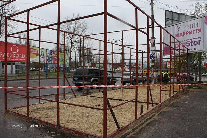 В Николаеве снесли незаконный «новострой» возле зоопарка (ФОТО) (фото) - фото 4