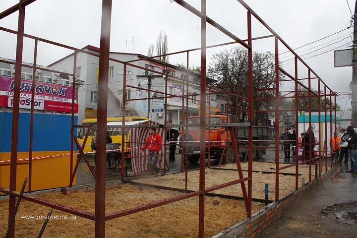 В Николаеве снесли незаконный «новострой» возле зоопарка (ФОТО) (фото) - фото 3