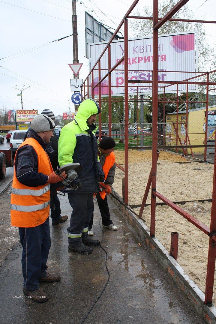 В Николаеве снесли незаконный «новострой» возле зоопарка (ФОТО) (фото) - фото 2
