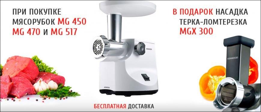 кенвуд_1