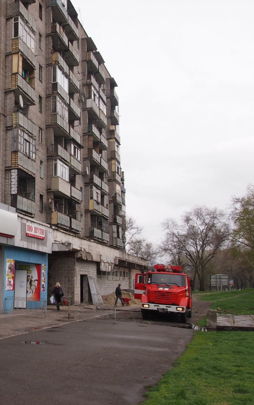 В Днепродзержинске горел девятиэтажный жилой дом (фото) - фото 1
