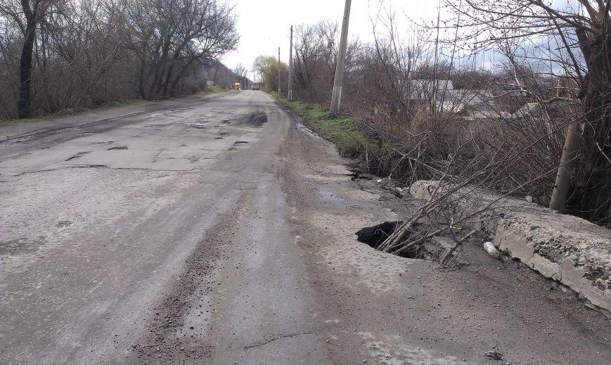 Дороги в Димитрове «убитые», но наказать за это – некого (фото) - фото 2