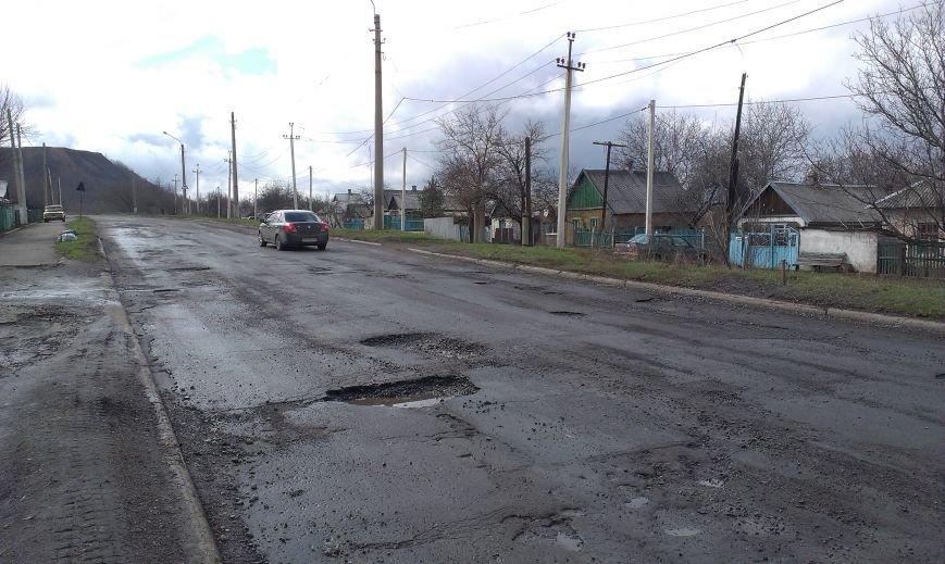 Дороги в Димитрове «убитые», но наказать за это – некого (фото) - фото 1