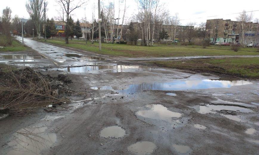 Дороги в Димитрове «убитые», но наказать за это – некого (фото) - фото 5