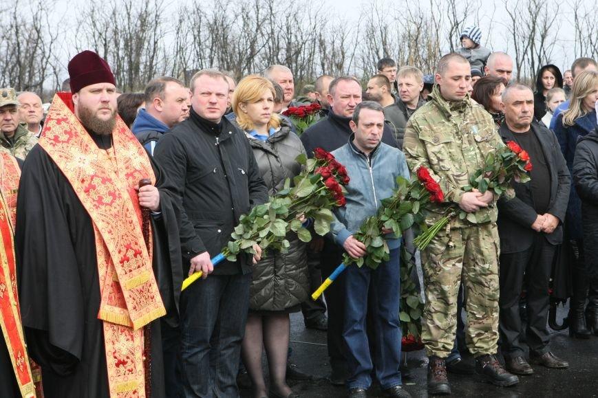 Мемориал погибшим участникам АТО открылся в Днепропетровске (ФОТО) (фото) - фото 1