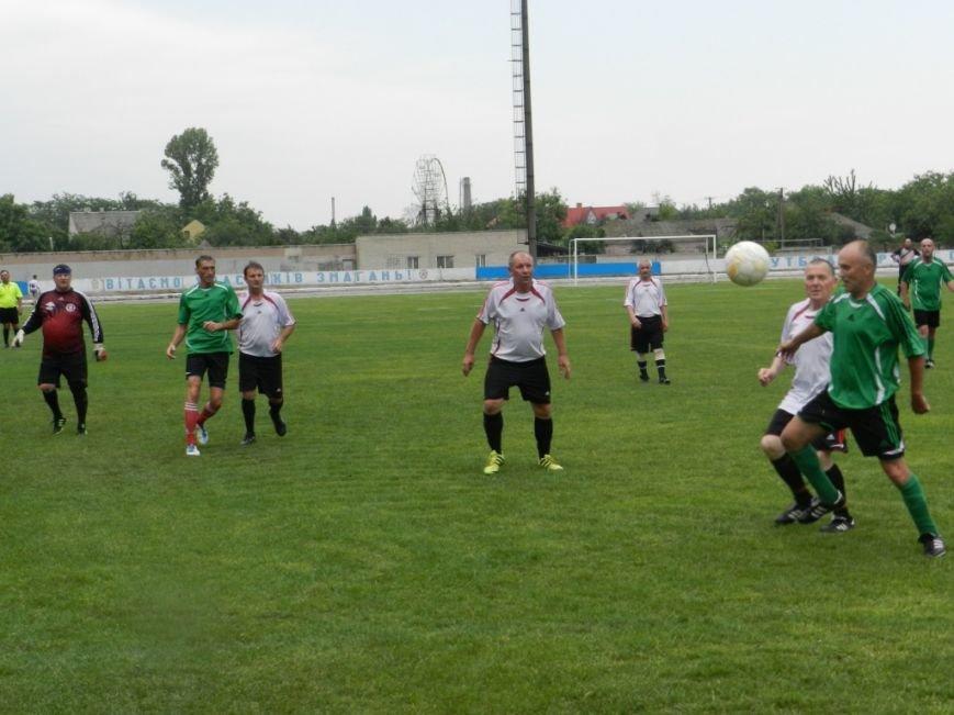 Грають ветерани в Генічеську