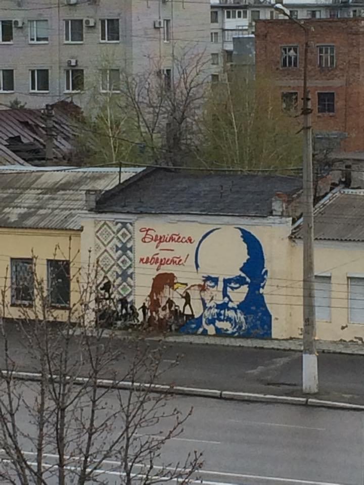 Милиция ищет политических хулиганов, испачкавших изображение Тараса Шевченко (фото) - фото 1
