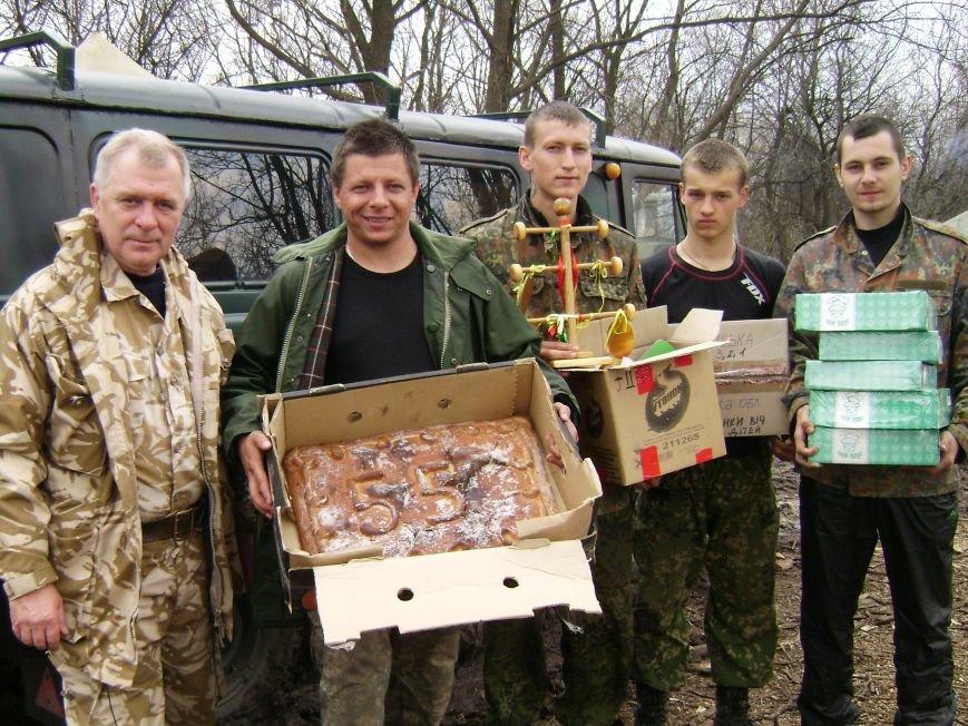 Запорожские пенитенциарии передали сладости артиллеристам АТО (ФОТО) (фото) - фото 1